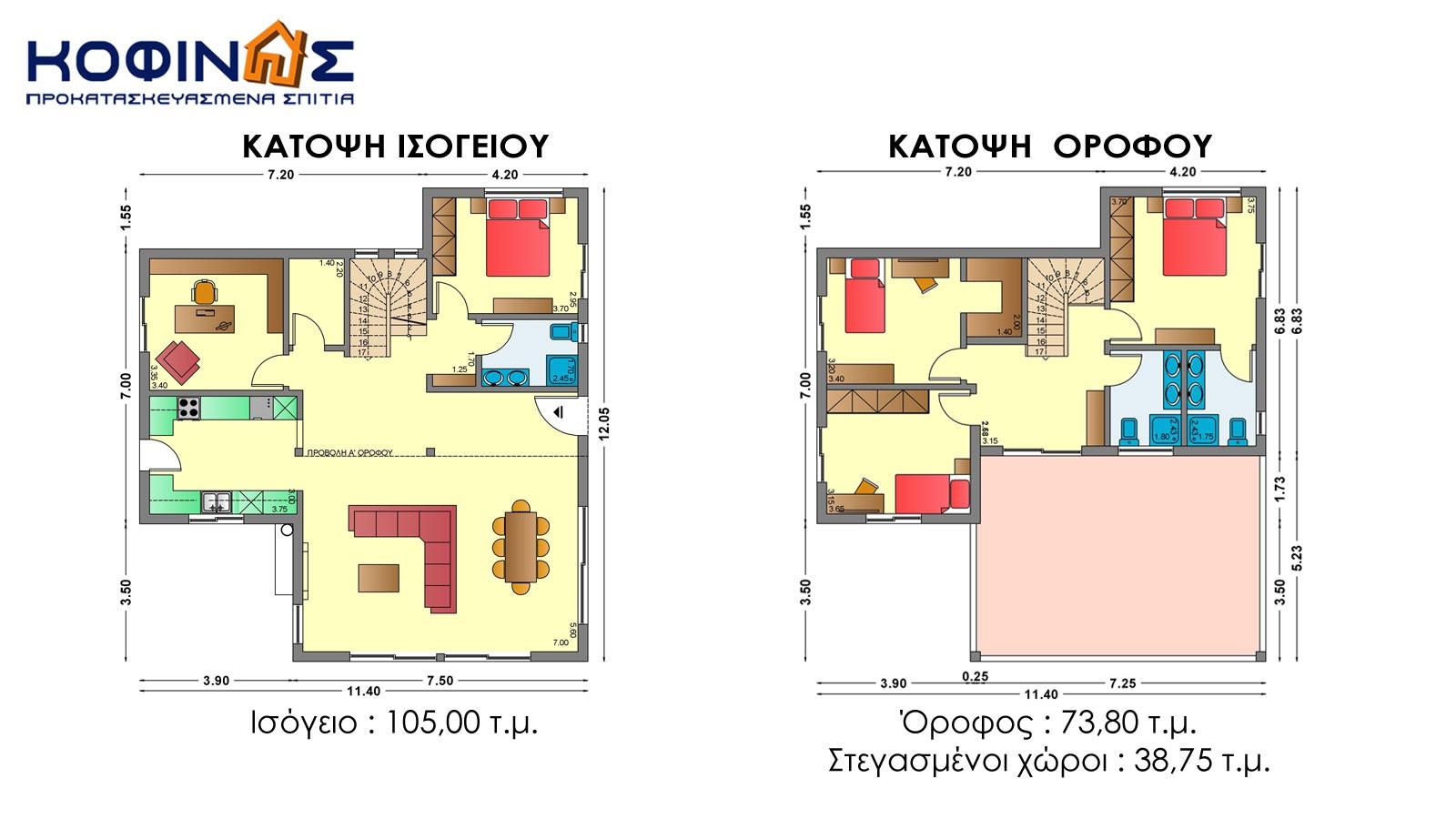 Διώροφη Κατοικία D-178, συνολικής επιφάνειας 178,80 τ.μ.