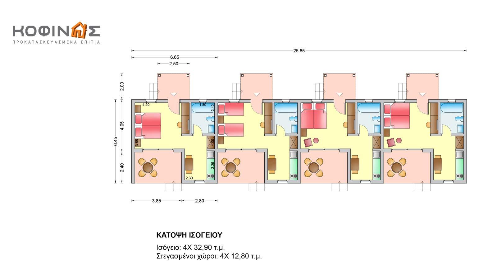 Συγκρότημα Κατοικιών E-32, συνολικής επιφάνειας 4 x 32,90 = 131.60 τ.μ.