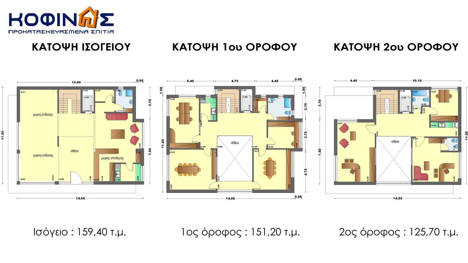 Τριώροφo Κτήριο Γραφείων με Αίθριο E-436, συνολικής επιφάνειας 436,30 τ.μ.