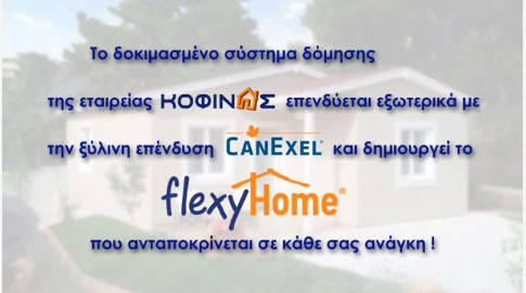 Flexyhome – A house for every need!