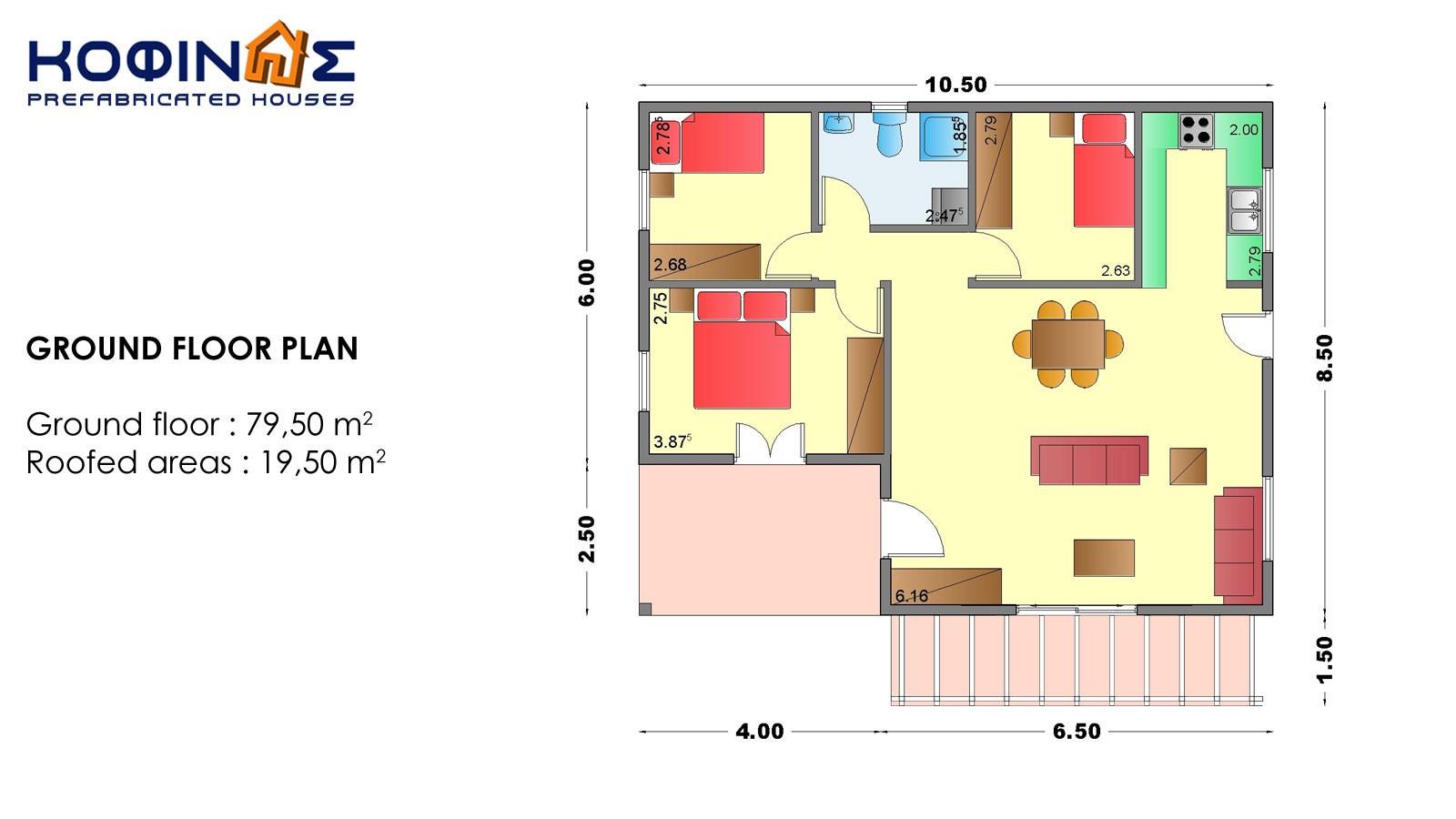 1-story house I-79