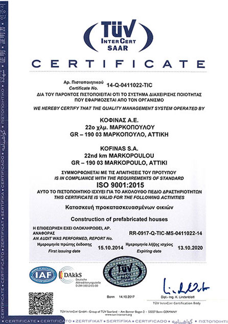Certifications of the company