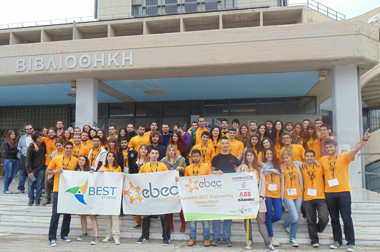 Sponsorship for the EBEC Athens 2014 competition
