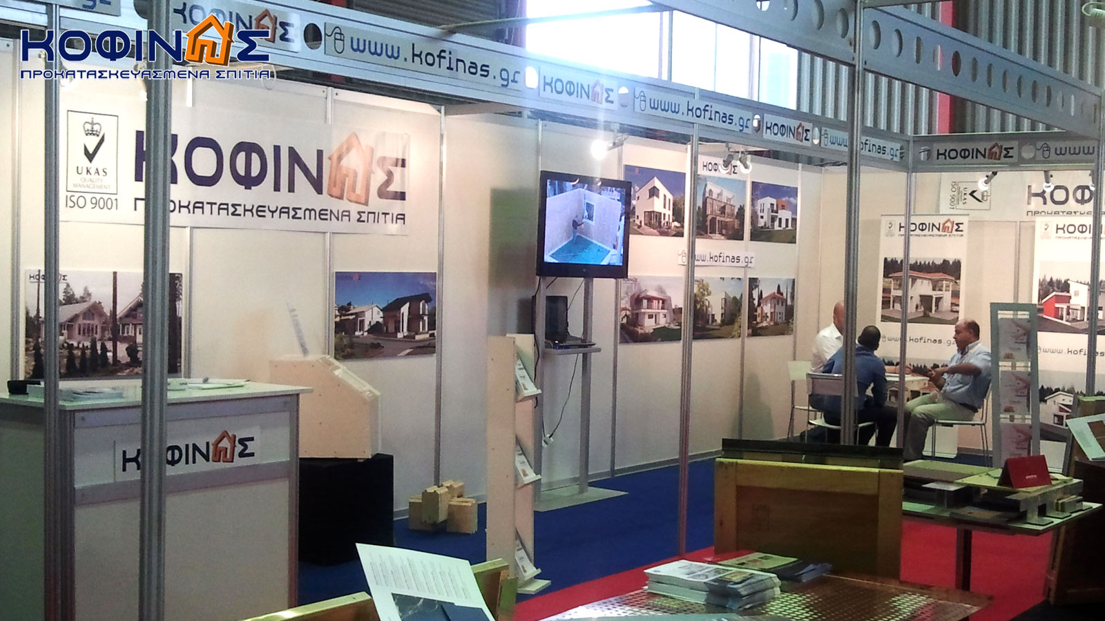 Participation of Kofinas company at the National Constructions Expo in Cyprus