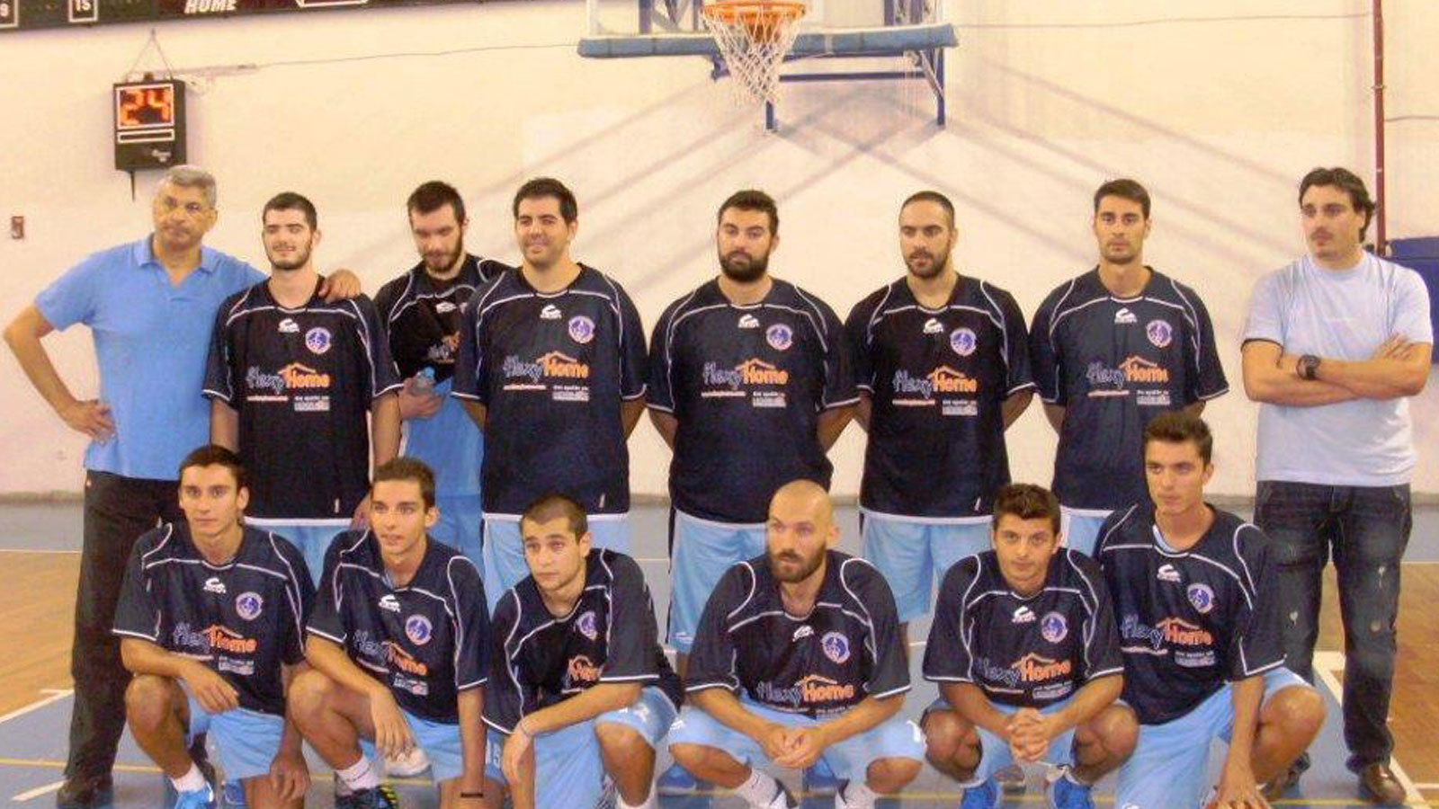 The A.O. Markopoulos basketball team is sponsored by Kofinas company