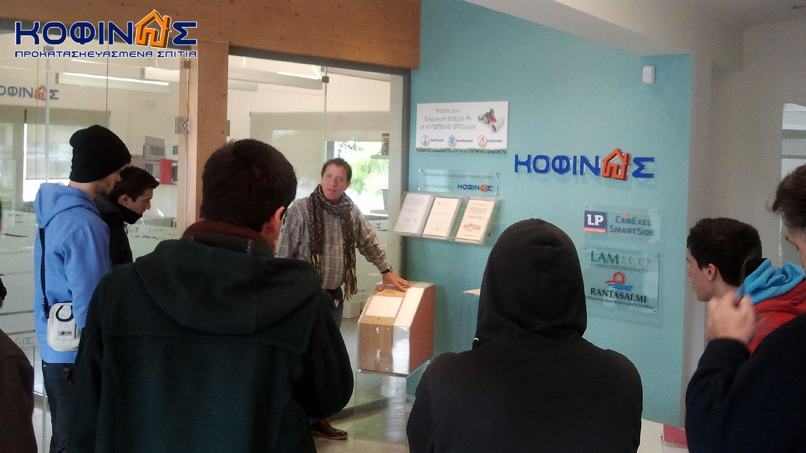 Educational visit from the Vocational Training Institute of Aghios Stefanos