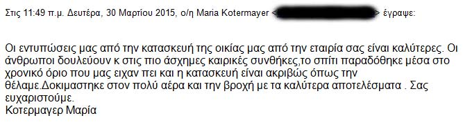 Maria Kotermayer