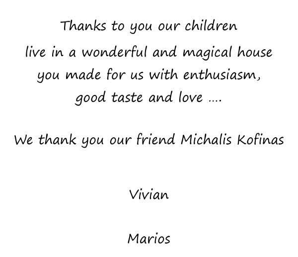 Vivian - Marios