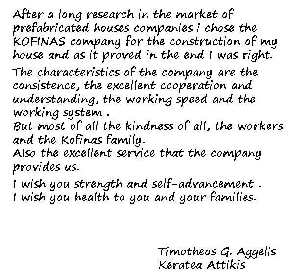Timotheos Aggelis