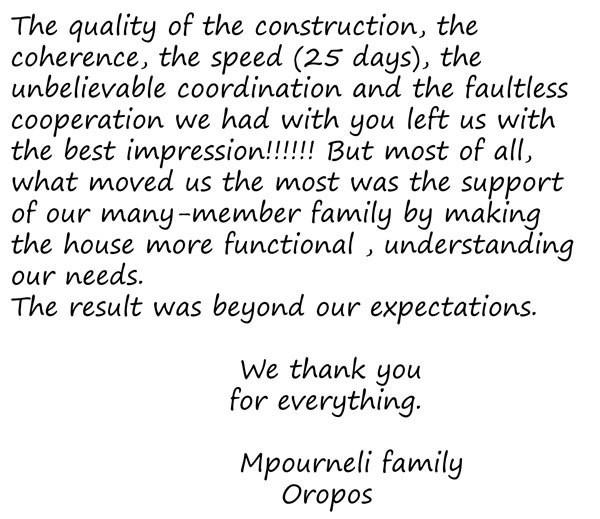 Mpourneli Family