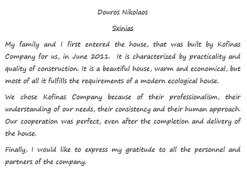 Nikolaos Douros