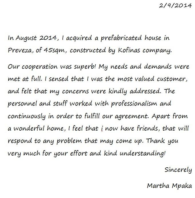 Martha Mpaka