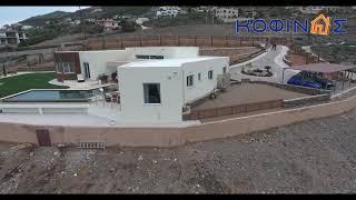 Κατοικία της Κοφινάς Α.Ε. στην Κερατέα