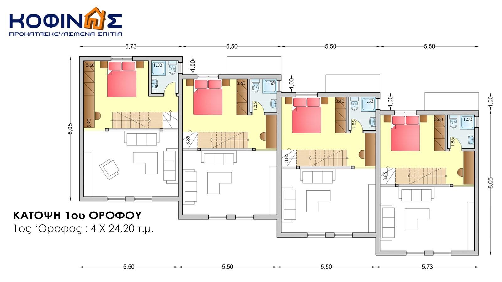 Συγκρότημα Κατοικιών E-84, συνολικής επιφάνειας 4 x 84,17 = 336,68 τ.μ.
