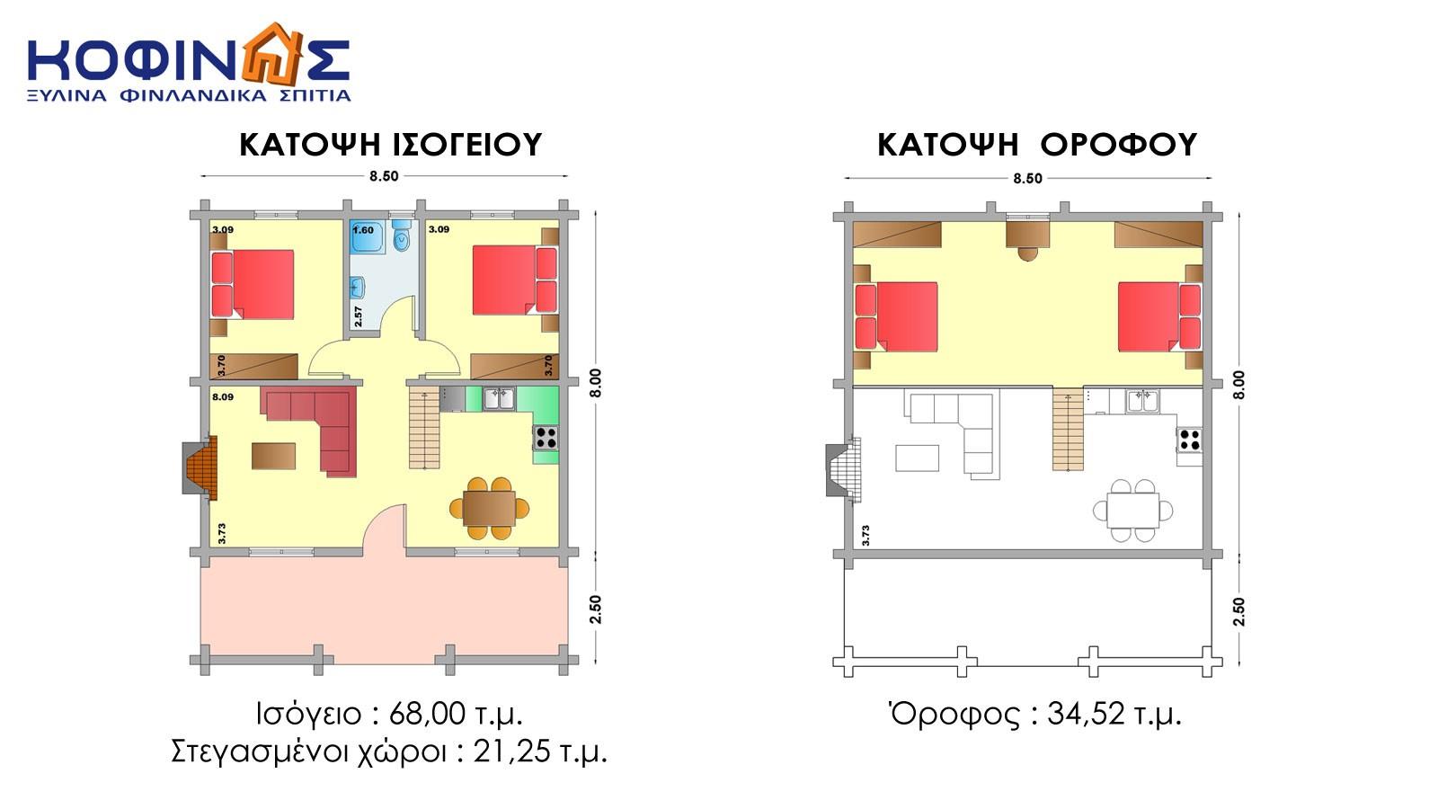 Διώροφη Ξύλινη Κατοικία XD-102, συνολικής επιφάνειας 102,52 τ.μ.