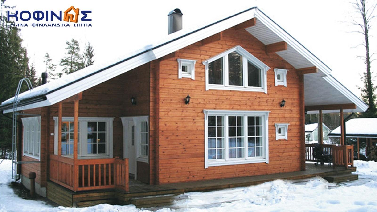 Διώροφη Ξύλινη Κατοικία XD-120, συνολικής επιφάνειας 120,80 τ.μ.