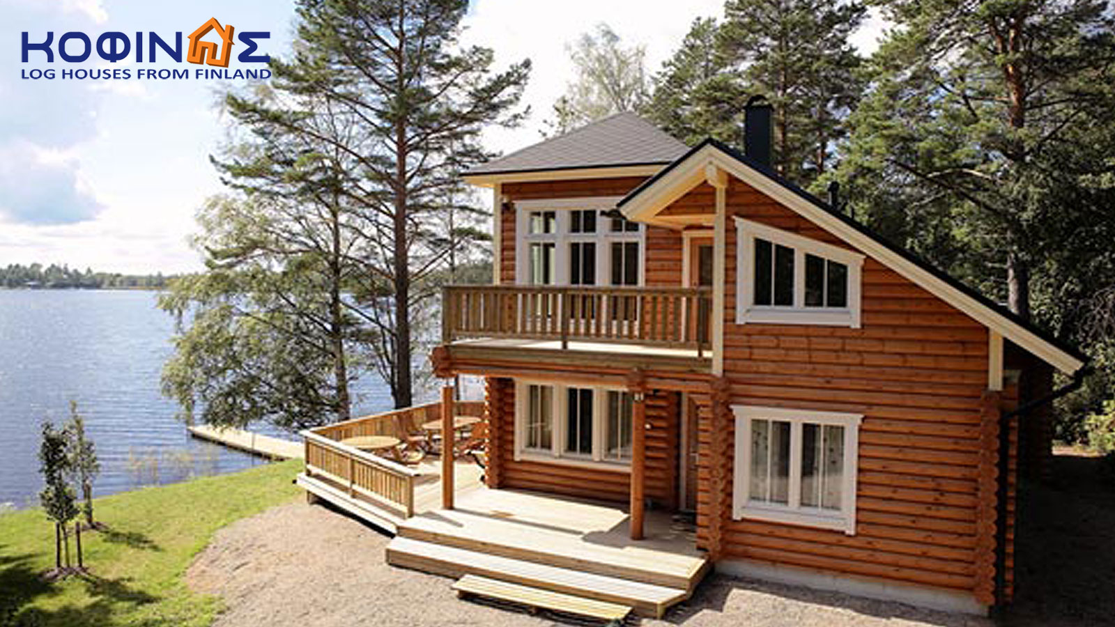 2-story log house XD-124, total surface of 124,90 m²0