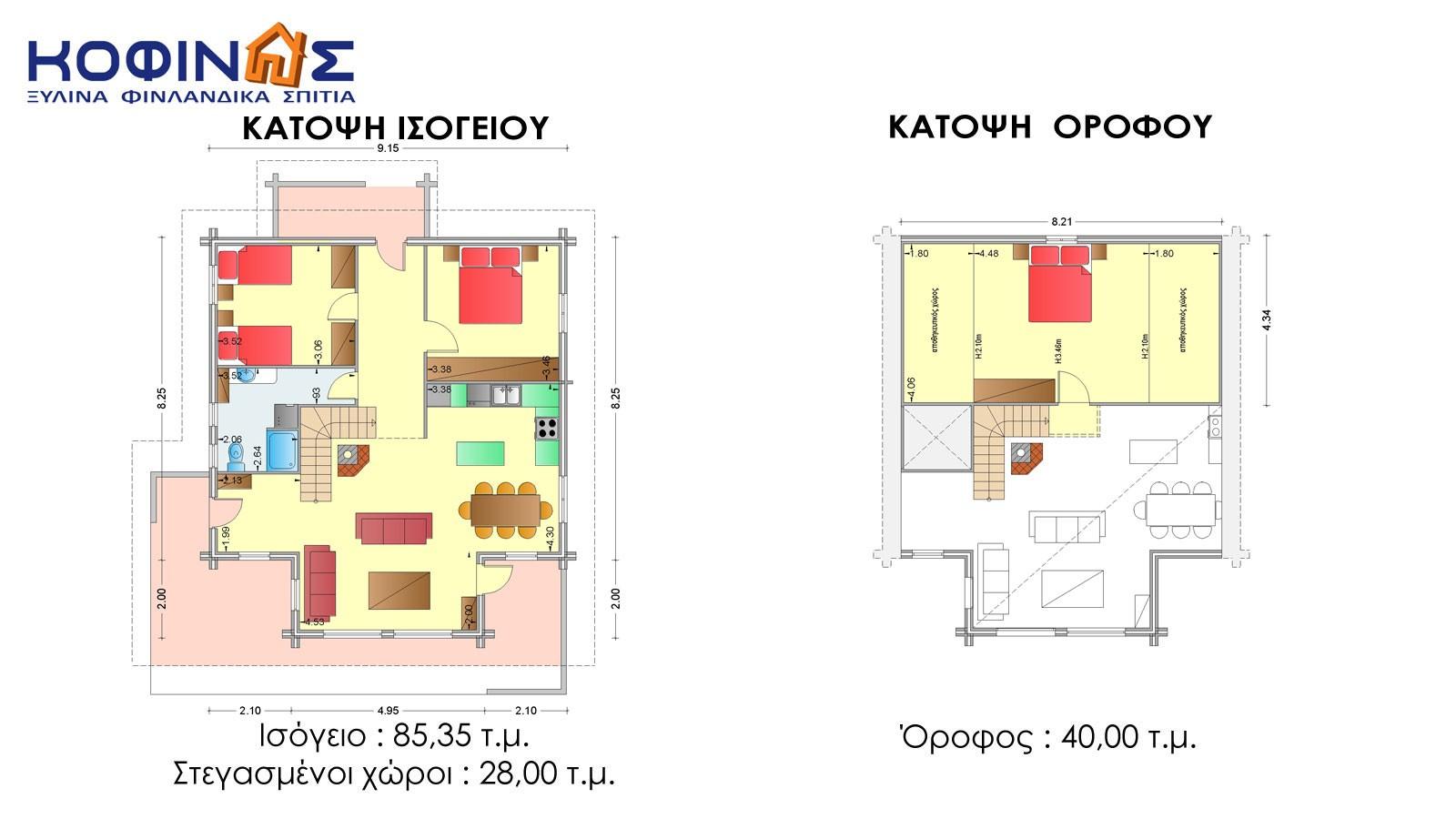 Διώροφη Ξύλινη Κατοικία XD-125, συνολικής επιφάνειας 125,35 τ.μ.