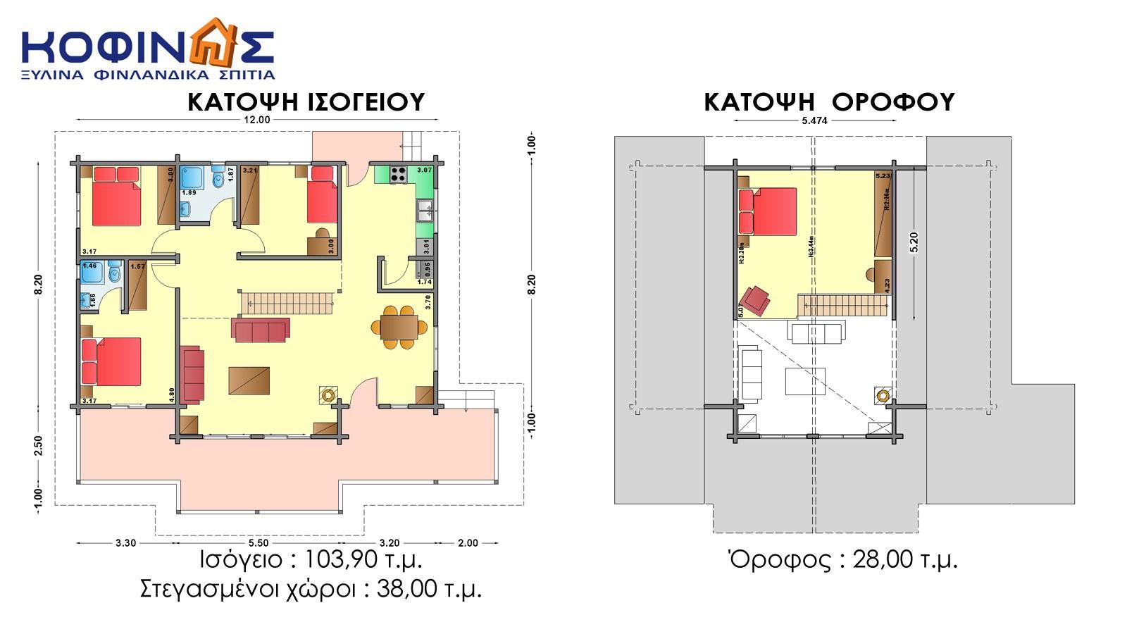 Διώροφη Ξύλινη Κατοικία XD-131, συνολικής επιφάνειας 131,90 τ.μ.