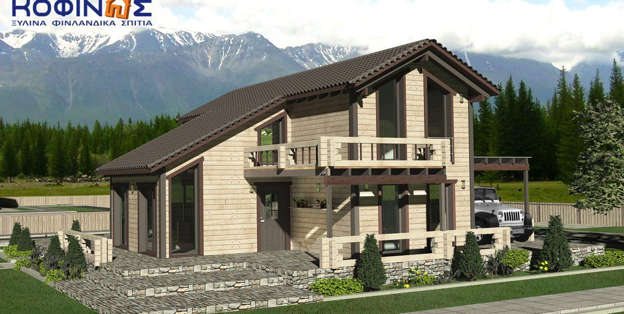 Διώροφη Ξύλινη Κατοικία XD-141, συνολικής επιφάνειας 141,70 τ.μ. featured image