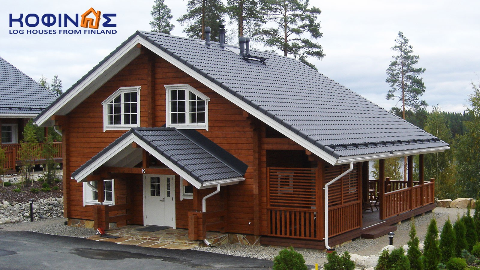 2-story log house XD-1544