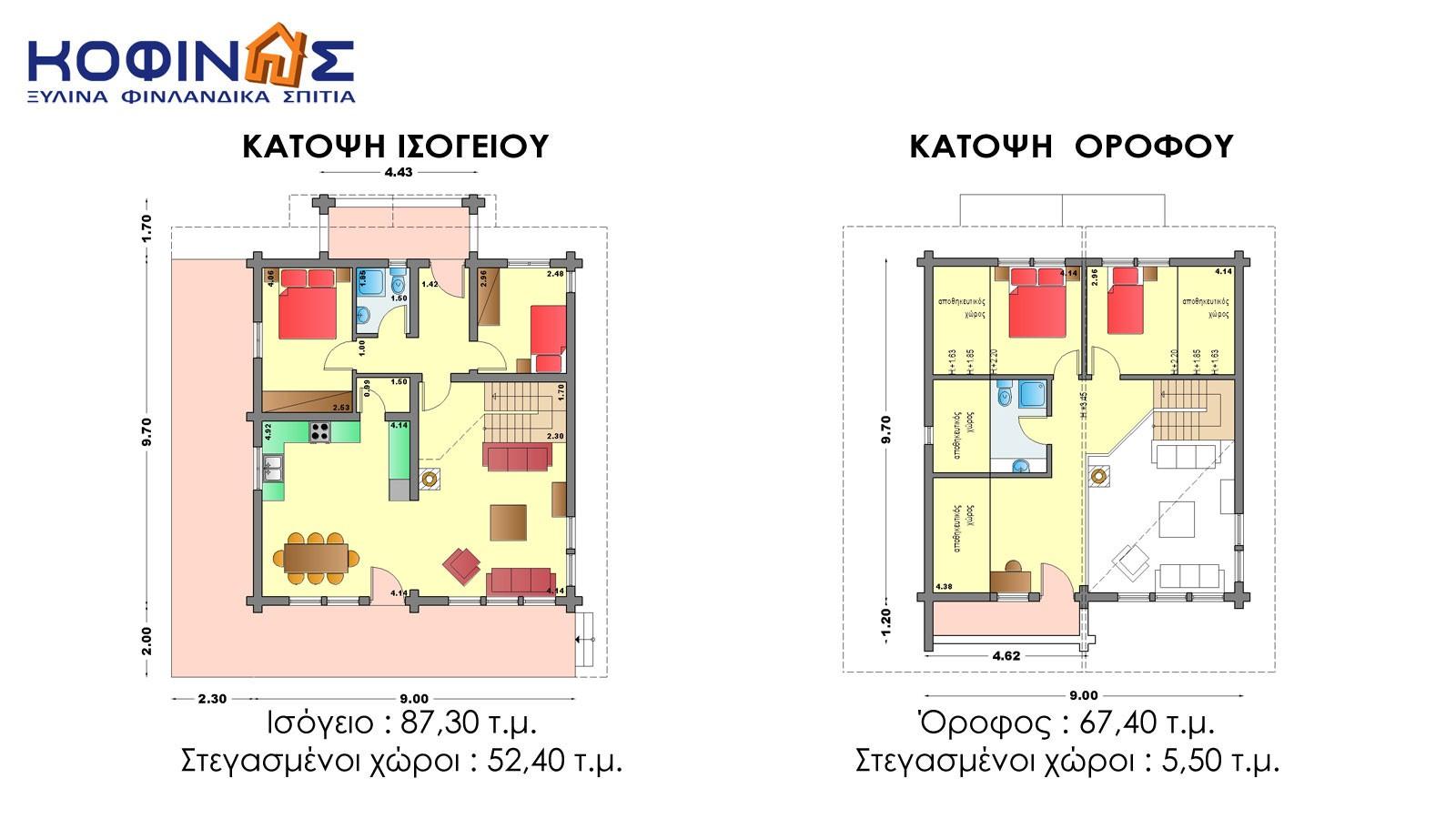 Διώροφη Ξύλινη Κατοικία XD-154, συνολικής επιφάνειας 154,70 τ.μ.