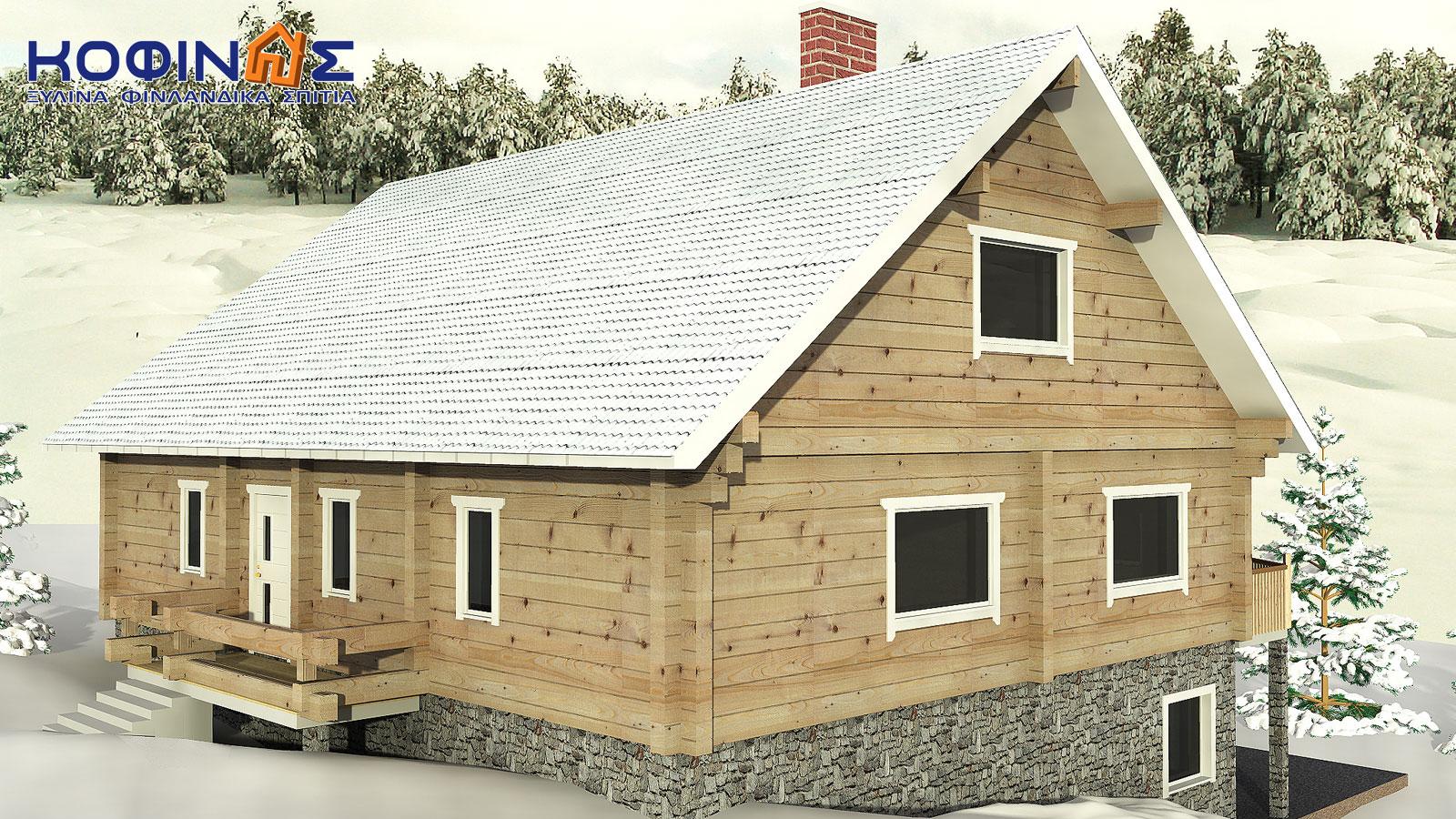 Διώροφη Ξύλινη Κατοικία XD-270, συνολικής επιφάνειας 270,20 τ.μ.