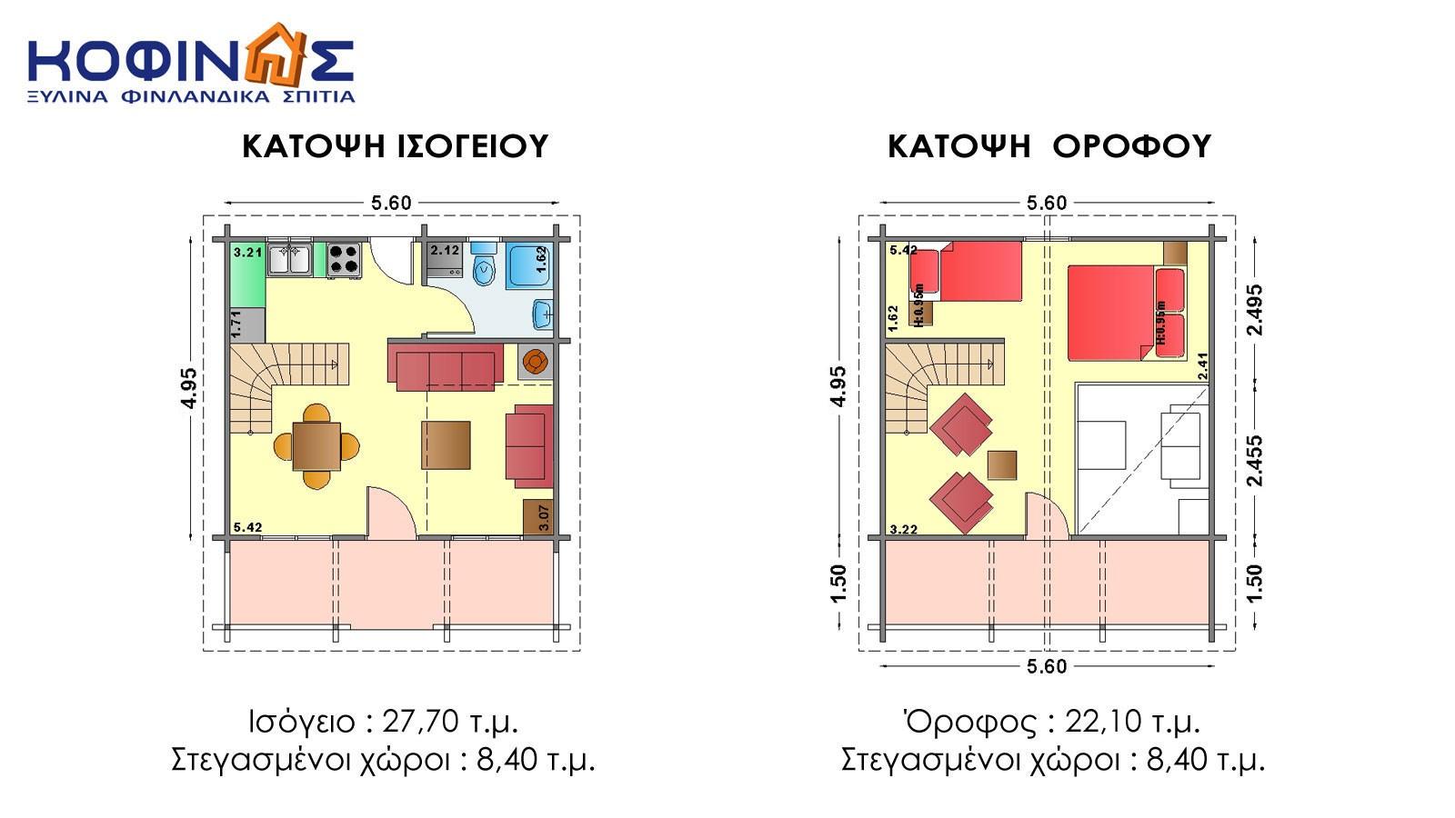 Διώροφη Ξύλινη Κατοικία XD-49, συνολικής επιφάνειας 49,80 τ.μ.
