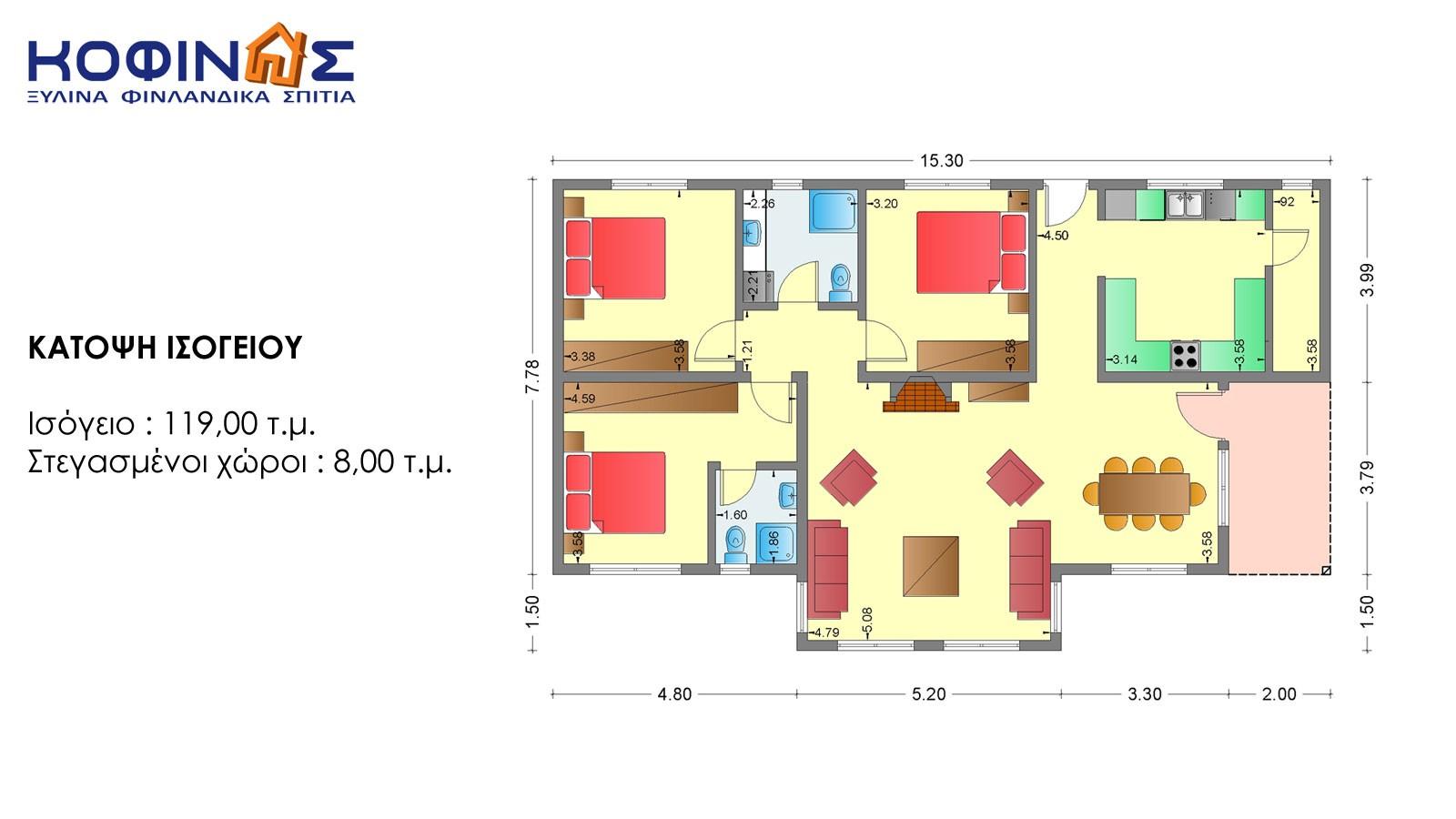 Ισόγεια Ξύλινη Κατοικία XI-119, συνολικής επιφάνειας 119 τ.μ.