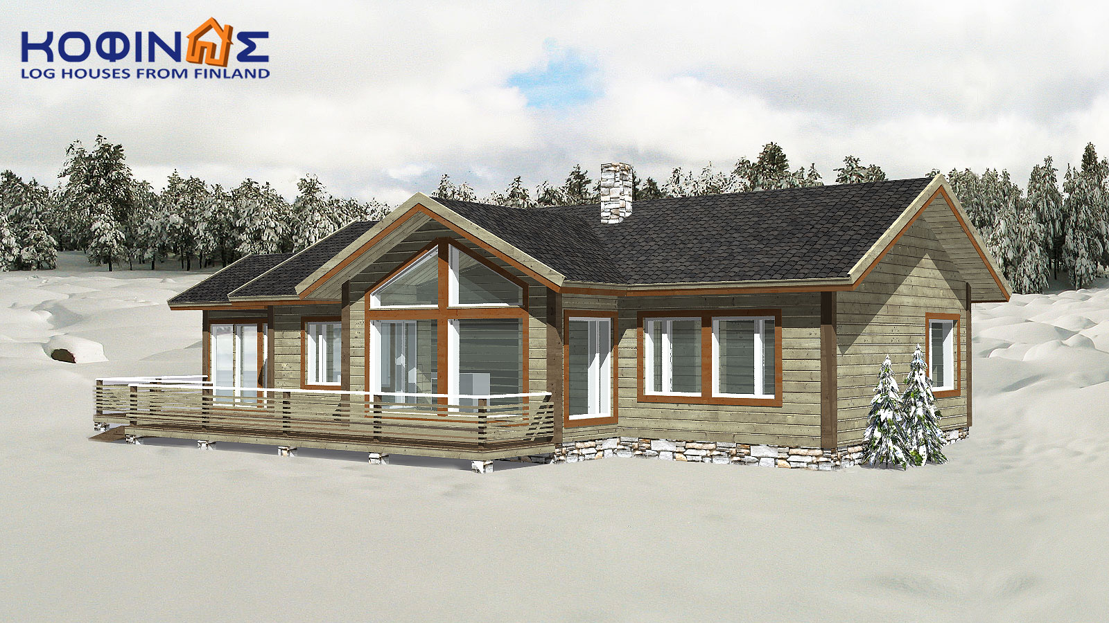 1-story log house XI-125, total surface of 125,00 m²