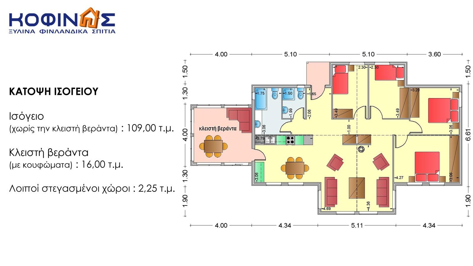 Ισόγεια Ξύλινη Κατοικία XI-125, συνολικής επιφάνειας 125,00 τ.μ.