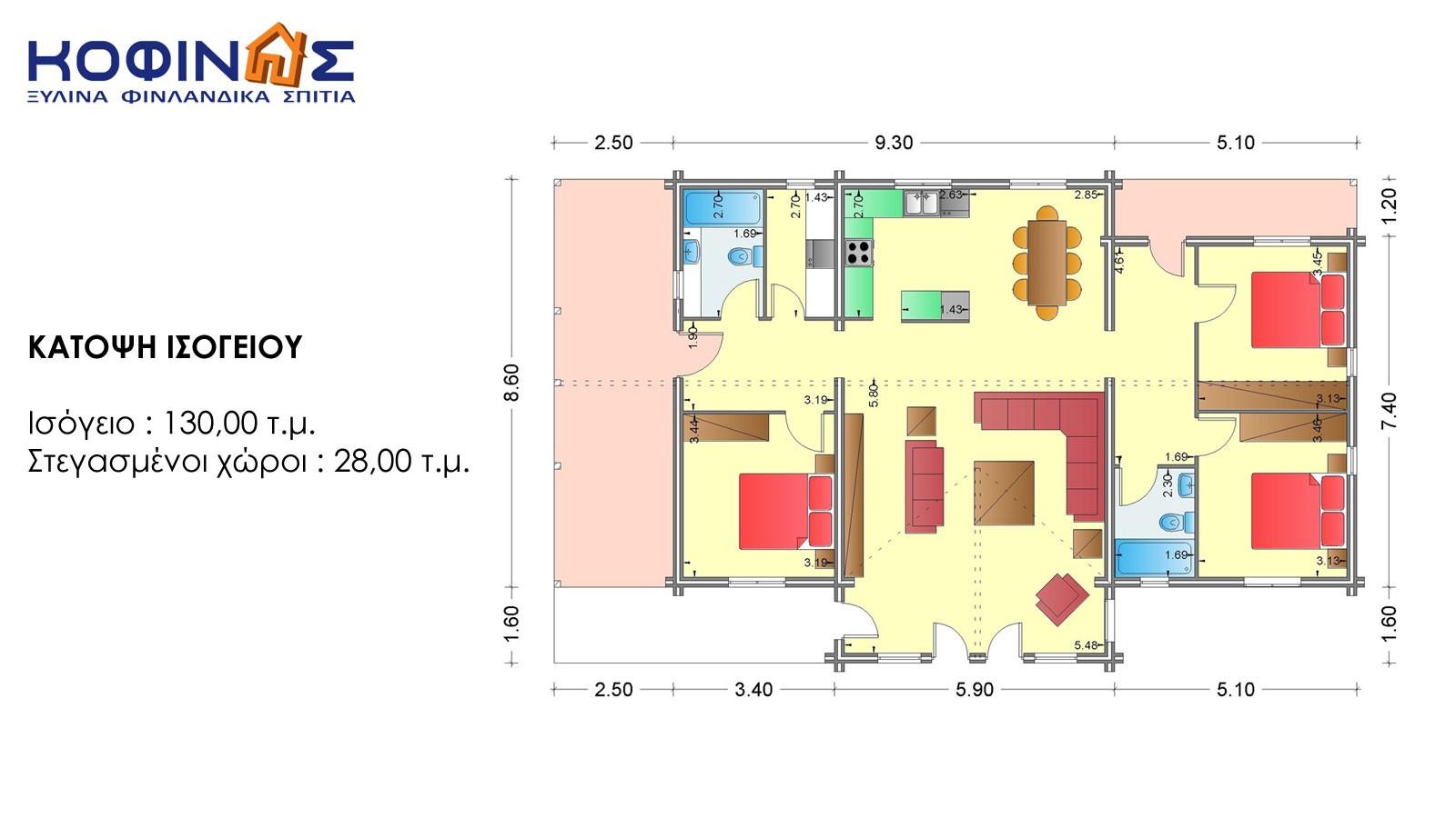 Ισόγεια Ξύλινη Κατοικία XI-130, συνολικής επιφάνειας 130,00 τ.μ.