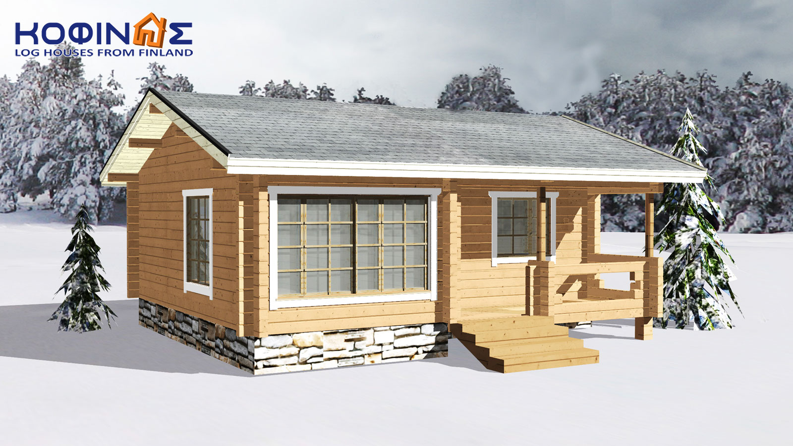 1-story log house XI-24, habitable space of 24,50 m²