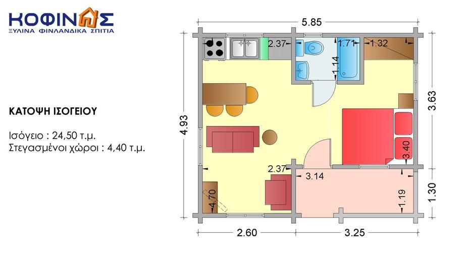 Ισόγεια Ξύλινη Κατοικία XI-24, συνολικής επιφάνειας 24,50 τ.μ.