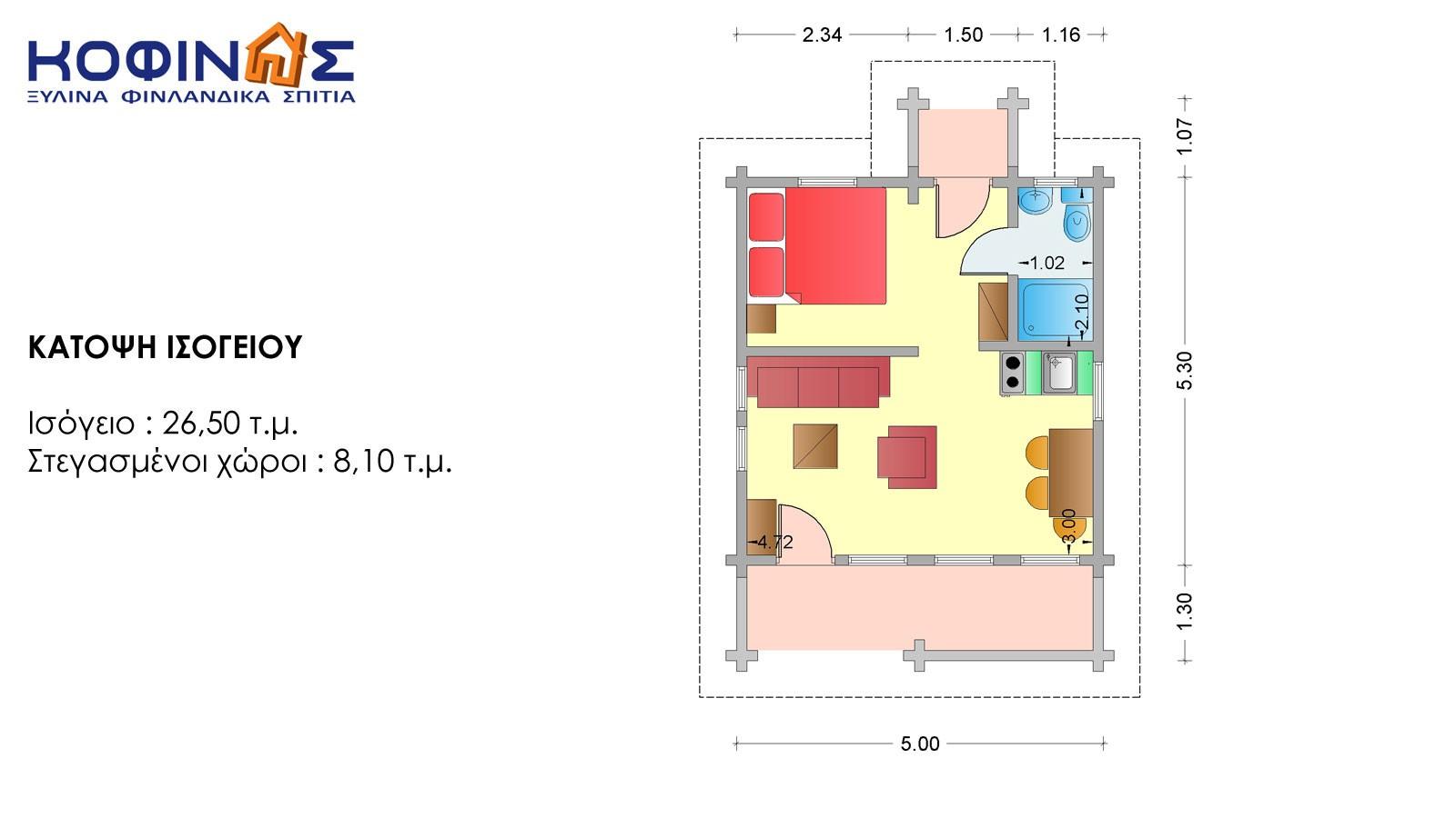 Ισόγεια Ξύλινη Κατοικία XI-26, συνολικής επιφάνειας 26,50 τ.μ.