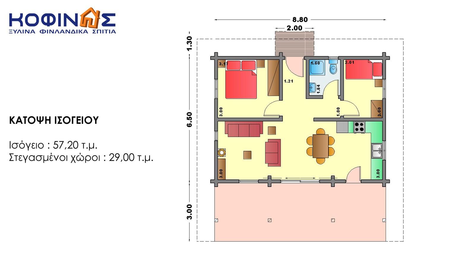 Ισόγεια Ξύλινη Κατοικία XI-57, συνολικής επιφάνειας 57,20 τ.μ.
