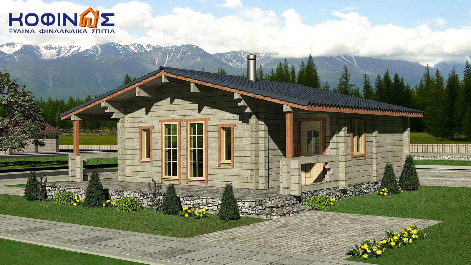 450795adc441 Σχέδια Για Ισόγεια Ξύλινα Σπίτια