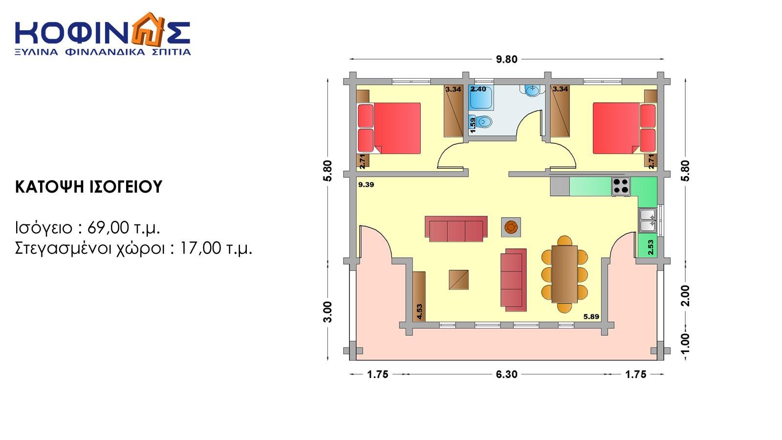 Ισόγεια Ξύλινη Κατοικία XI-69, συνολικής επιφάνειας 69,00 τ.μ.