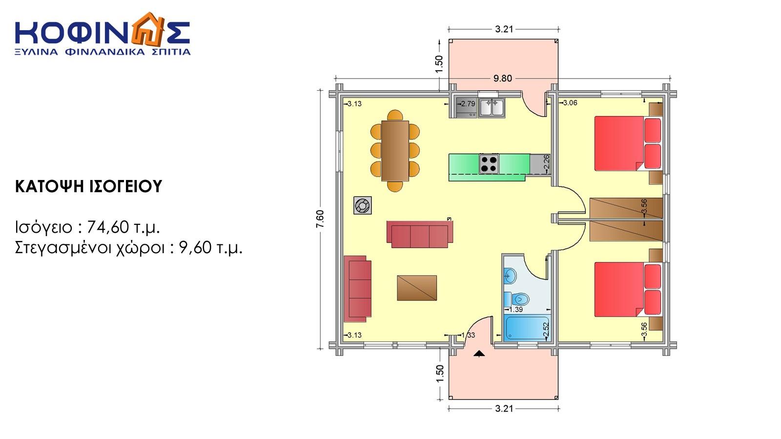 Ισόγεια Ξύλινη Κατοικία XI-74, συνολικής επιφάνειας 74,60 τ.μ.