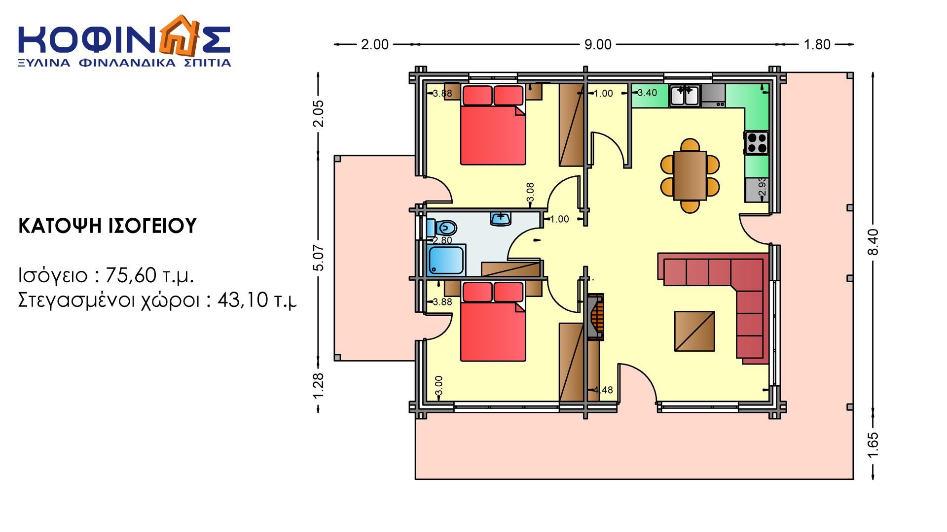Ισόγεια Ξύλινη Κατοικία XI-75, συνολικής επιφάνειας 75,60 τ.μ.
