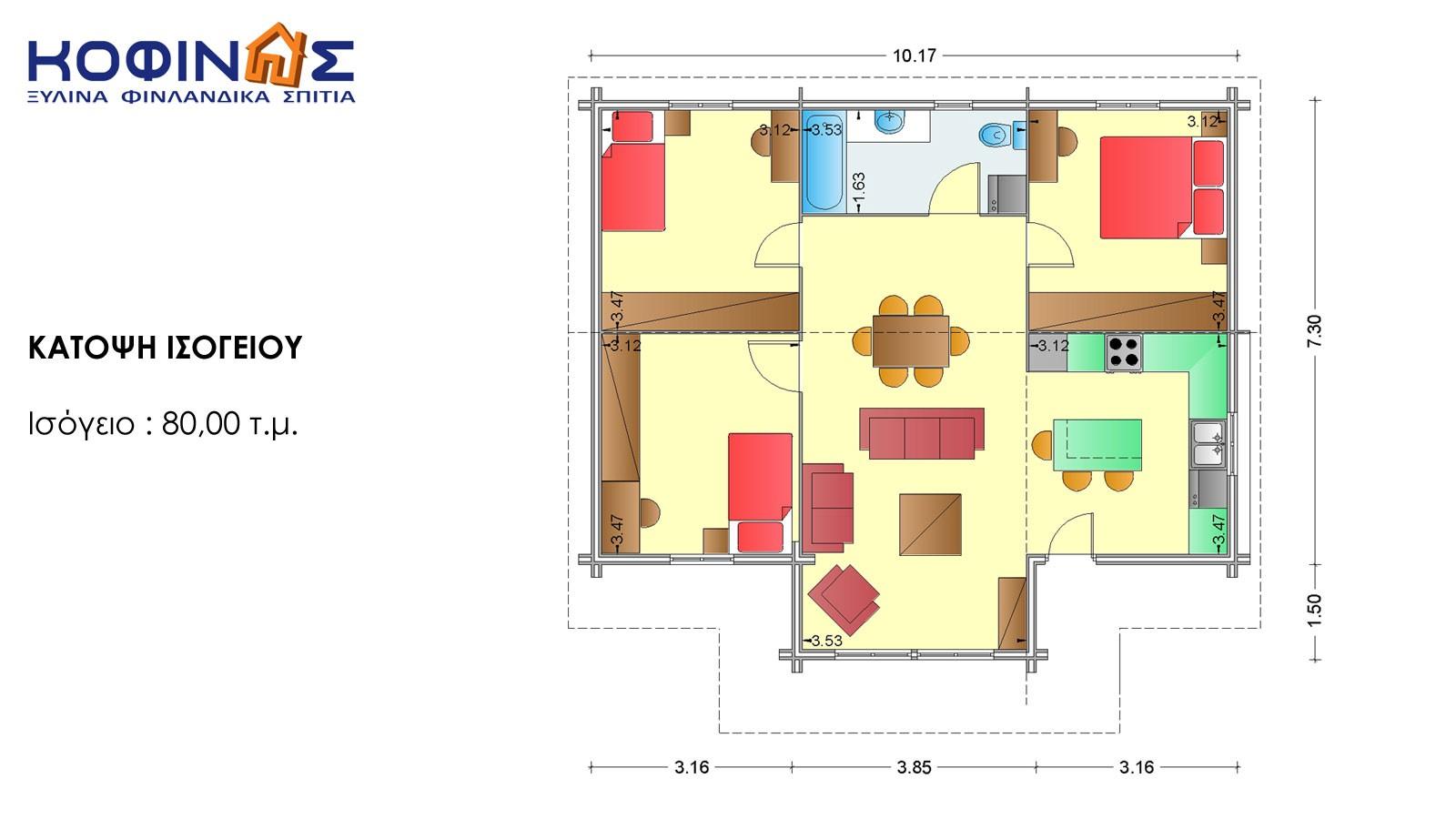 Ισόγεια Ξύλινη Κατοικία XI-80, συνολικής επιφάνειας 80,50 τ.μ.