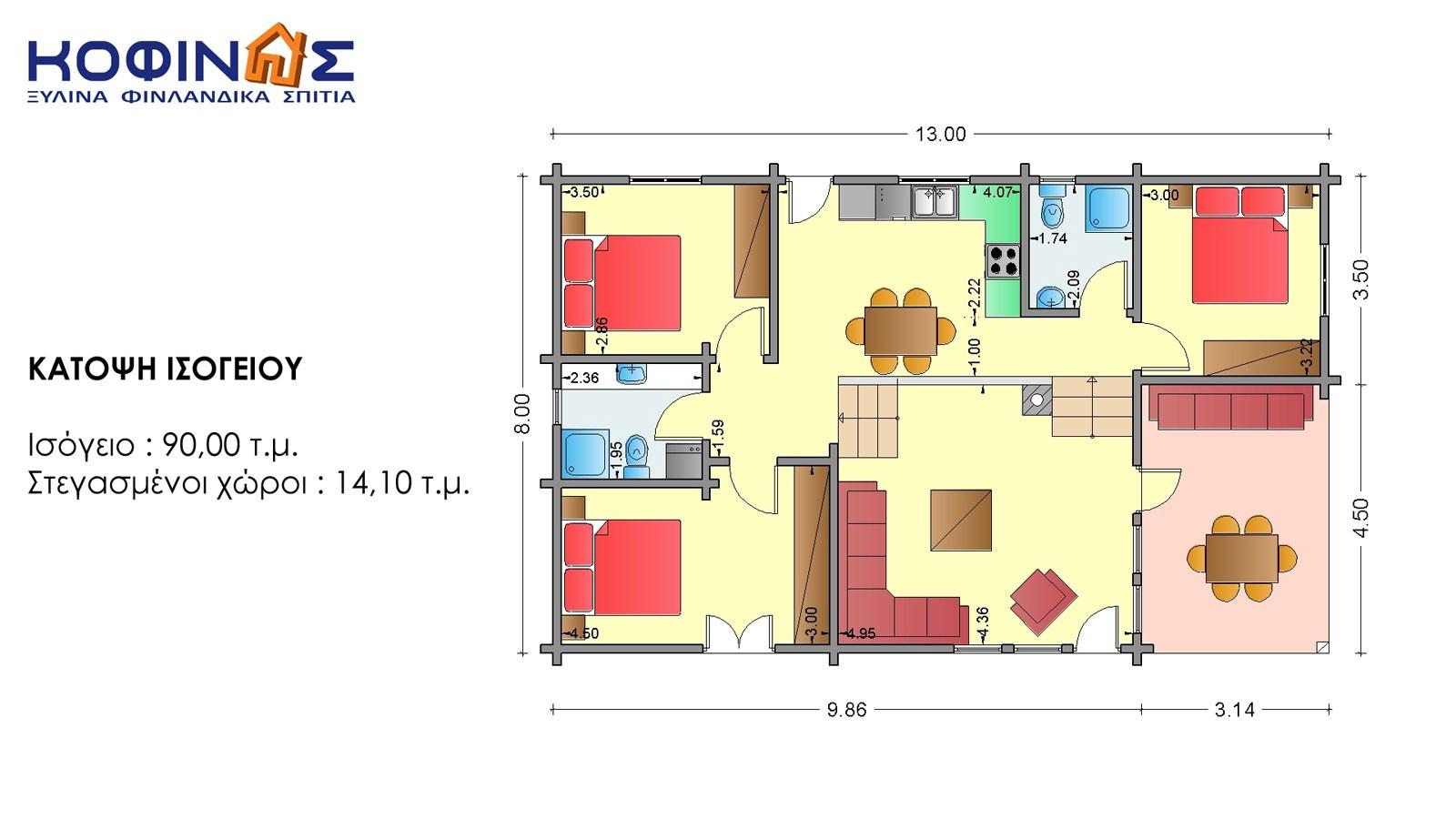 Ισόγεια Ξύλινη Κατοικία XI-90, συνολικής επιφάνειας 90,00 τ.μ.