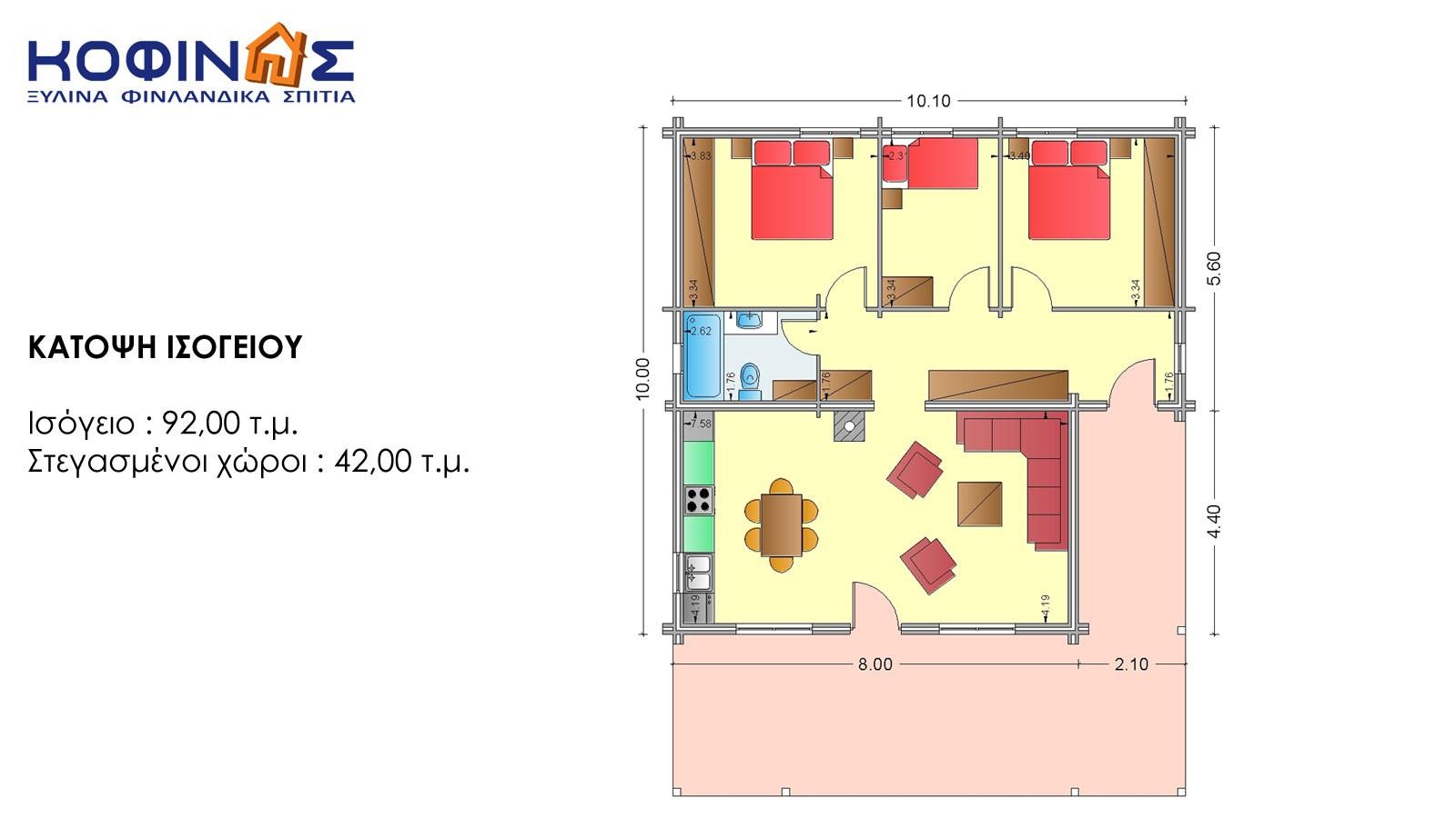 Ισόγεια Ξύλινη Κατοικία XI-92, συνολικής επιφάνειας 92,00 τ.μ.