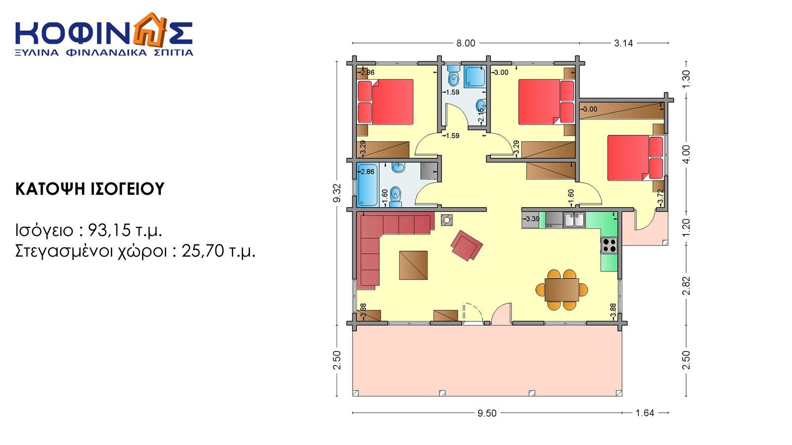 Ισόγεια Ξύλινη Κατοικία XI-93, συνολικής επιφάνειας93,15 τ.μ.