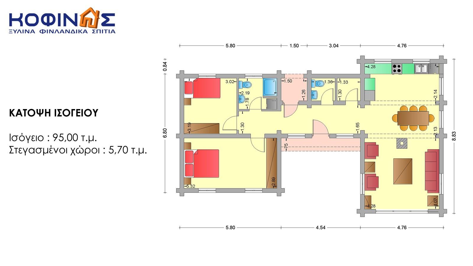 Ισόγεια Ξύλινη Κατοικία XI-95, συνολικής επιφάνειας 95,00 τ.μ.